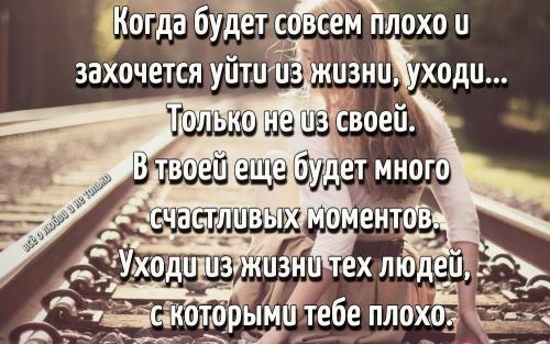 IMG_20190704_200746