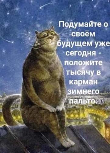 IMG_20190704_195938